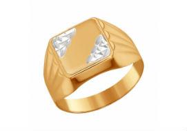 Золотые мужские кольца и печатки без камней