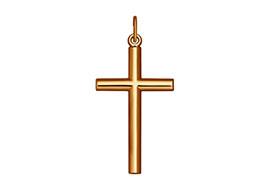 Золотые католические кресты
