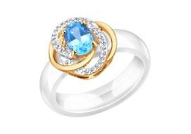 Керамические кольца с золотом