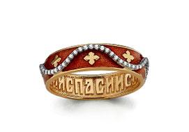 Золотые кольца Спаси и Сохрани