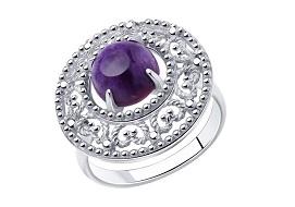 Серебряные кольца с чароитом