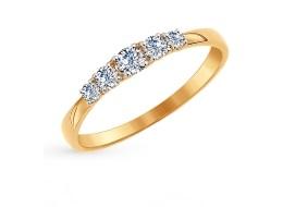 Обручальные кольца со сваровски