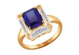 Золотые кольца с гидротермальными сапфирами