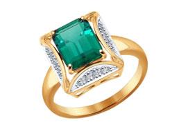Золотые кольца с гидротермальными изумрудами