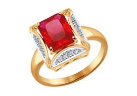 Золотые кольца с гидротермальными рубинами