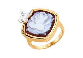 Золотые кольца с камеей