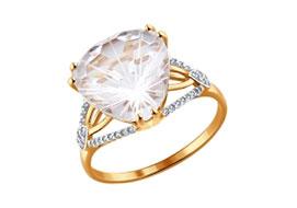 Золотые кольца с хрусталем