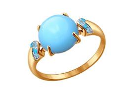 Золотые кольца с бирюзой