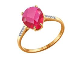 Золотые кольца с корундами