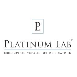 Платиновая лаборатория