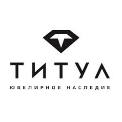 Ювелирная компания «ТИТУЛ»