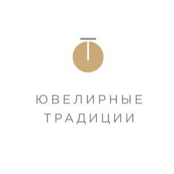 Ювелирная компания «Ювелирные традиции»