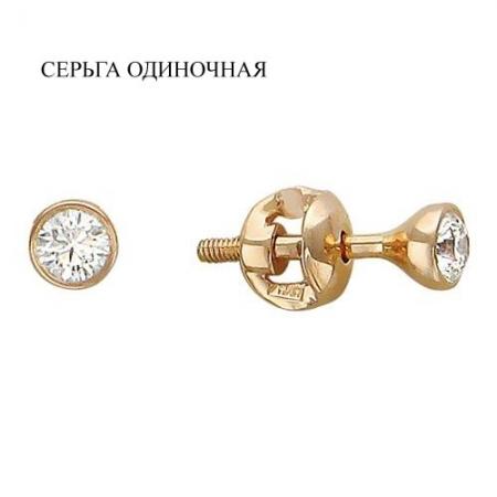 01С616024 одиночная золотая серьга c бриллиантом