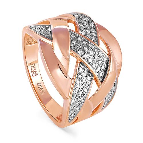 Кольцо из красного золота 585 пробы с бриллиантами