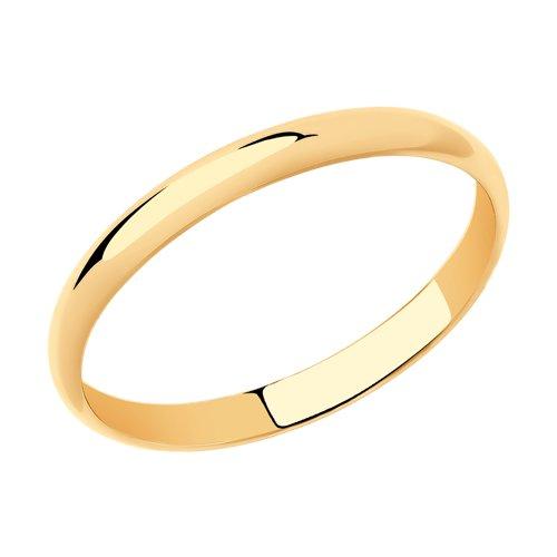 110032 обручальное кольцо без камней sokolov