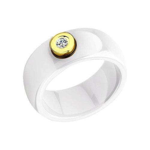 Керамическое кольцо из желтого золота с бриллиантом SOKOLOV