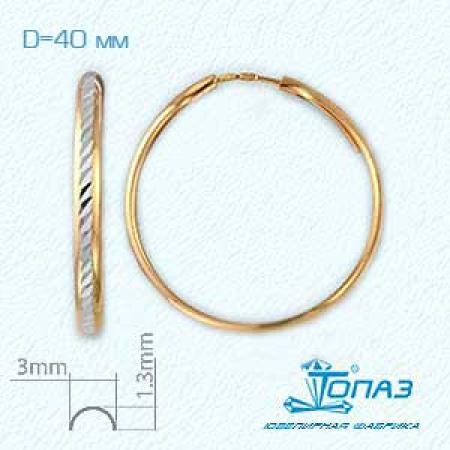 Т140621226 золотые серьги конго