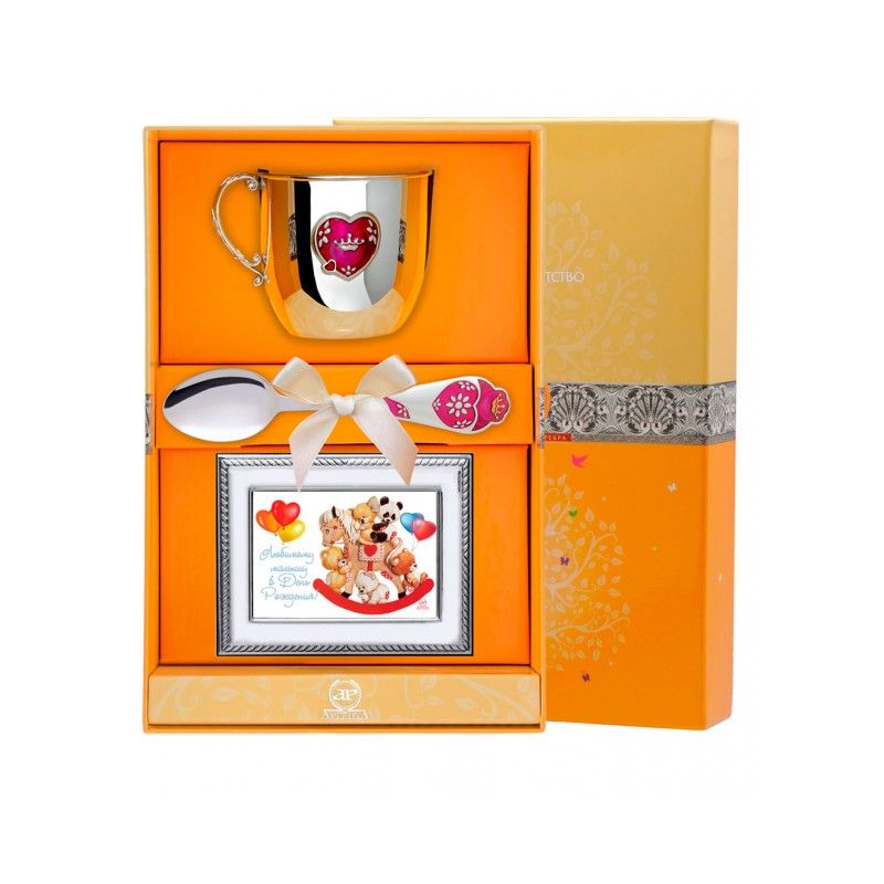 482КР05007, 440ЛЖ05008, 12103 3L набор для малышей «сердце» с рамкой для фото