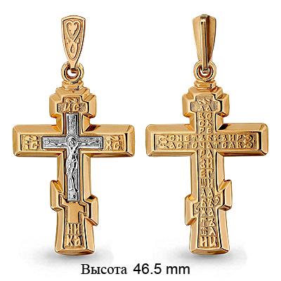 Т-26355 мужской золотой крест без камней