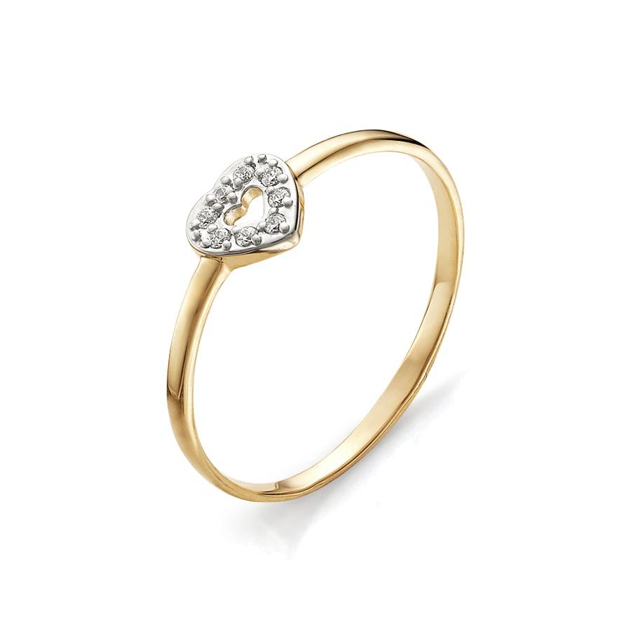 Детское золотое кольцо Сердце с фианитами
