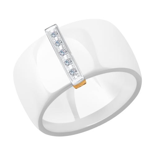 Золотое кольцо (Бриллиант, Керамика) SOKOLOV