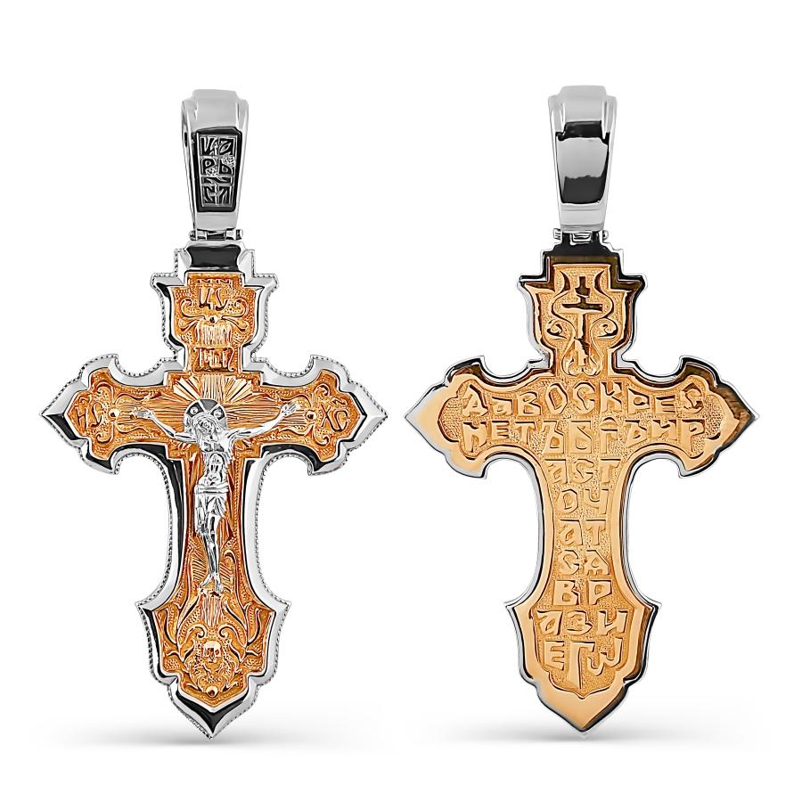 Т31006373 мужской крестик из белого золота