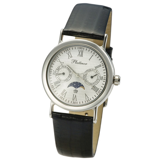 Мужские серебряные часы «Форум»