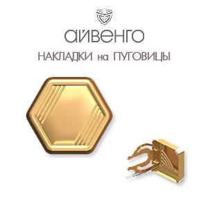 Т10019045-01 золотые запонки