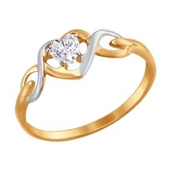 Обручальное золотое кольцо Love c фианитами SOKOLOV