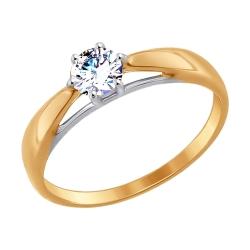 Помолвочное золотое кольцо c фианитами SOKOLOV