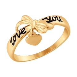 Золотое кольцо с эмалью SOKOLOV