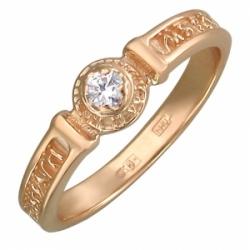 Охранное кольцо из красного золота с фианитом