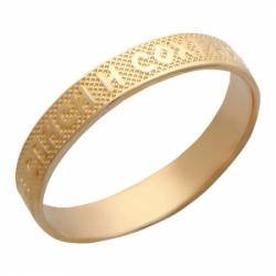 Охранное кольцо из красного золота без камней