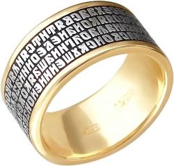 Обручальное кольцо без камней из желтого золота