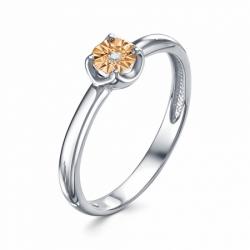 Женское кольцо из серебра с бриллиантом