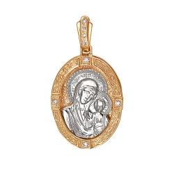 Иконка из комбинированного золота c фианитом Казанская