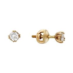Одиночная золотая серьга c бриллиантом