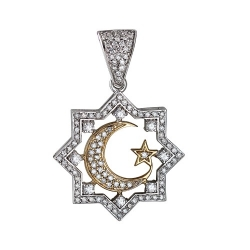 Подвеска Мусульманская из комбинированного золота c бриллиантом