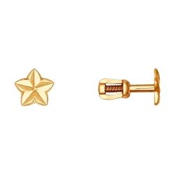 Золотые серьги гвоздики Звезды без камней SOKOLOV
