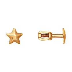 Золотые серьги гвоздики со звездами без камней SOKOLOV