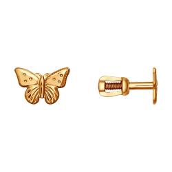 Золотые серьги гвоздики Бабочки без камней SOKOLOV