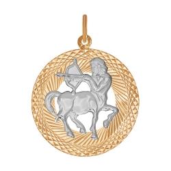 Подвеска «Стрелец» из золота без камней SOKOLOV