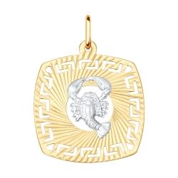 Подвеска «Рак» из золота без камней SOKOLOV