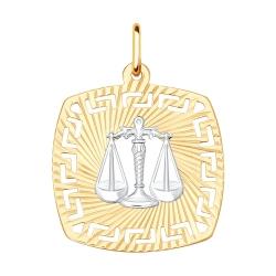 Подвеска «Весы» из золота без камней SOKOLOV