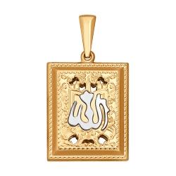 Мусульманская подвеска из комбинированного золота без камней SOKOLOV