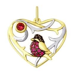 Подвеска из желтого золота с красными корунд (синт.) красным и чёрными фианитами
