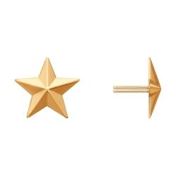 Золотая звезда для погонов SOKOLOV