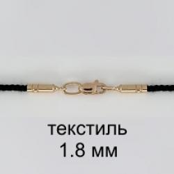Цепочка из золота без камней SOKOLOV