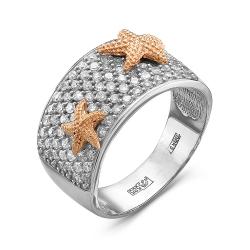 Женское кольцо Морские звезды из белого золота c бриллиантом