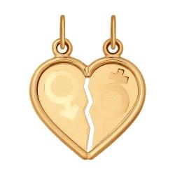 Подвеска в виде сердца для двоих без камней SOKOLOV